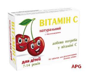 Витамин С натуральный для детей №10 табл